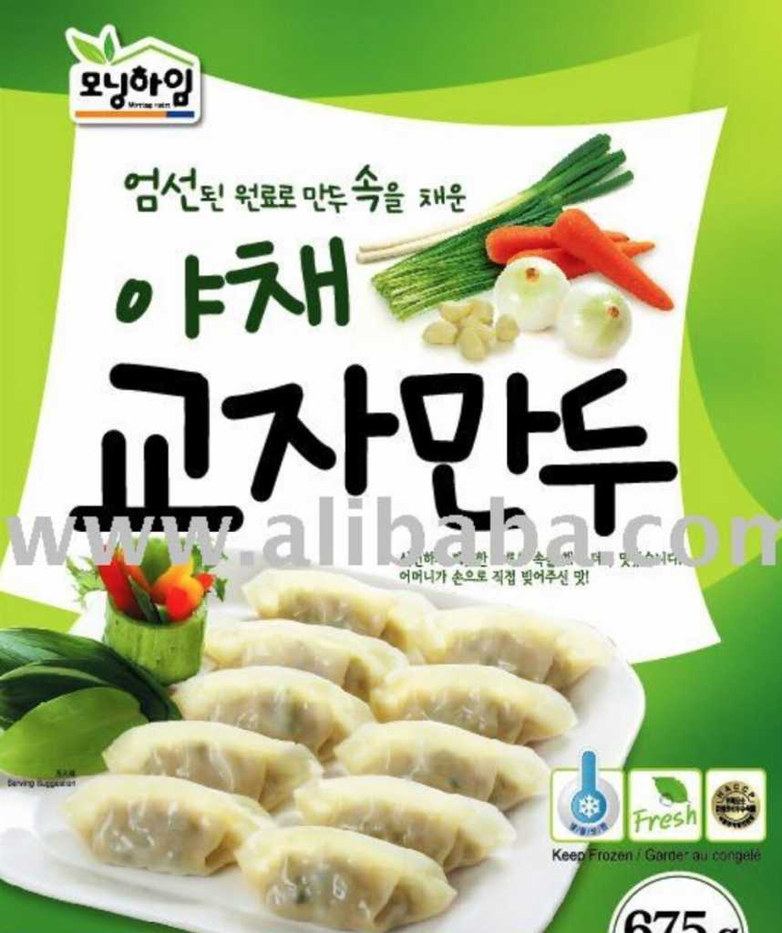 Korean Rice Cake & Dumpling Soup (Duk Guk and Mandu)1