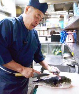 cook-fugu