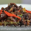 Black Pepper and Beef