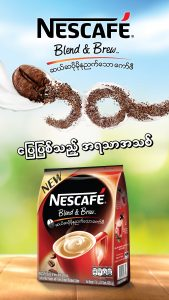 Nescafe - LCD at Super Market