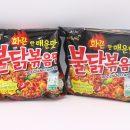 ရွဴးရွဴးရွဲရွဲ နဲ႔ ခပ္စပ္စပ္ ေခါက္ဆြဲေလးေတြ စားခ်င္သူေတြအတြက္ SAMYAM Hot Chicken Flavor Ramen